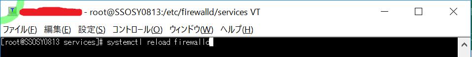 IT0025_(5-3)_21_SV1_ViewInstall_X