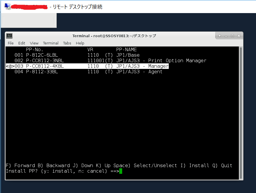 IT0025_(3-2)_2_SV1_BaseInstall_X