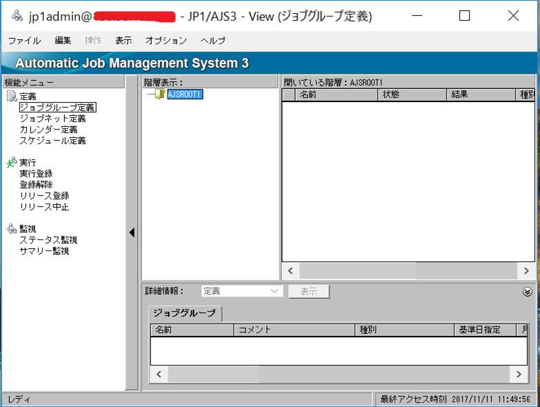 IT0025_(5-3)_23_SV1_ViewInstall_X