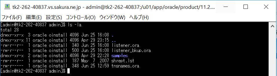 IT18_01
