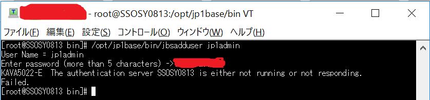 IT0025_(4-1)_3_SV1_BaseSetup_X