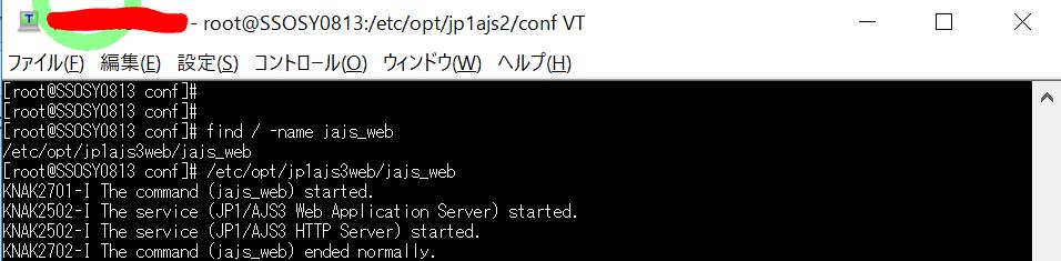 IT0025_(5-2)_6_SV1_WebInstall_X