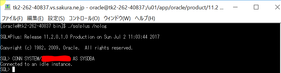 201707_SQLDev_5