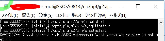 IT0025_(5-2)_2_SV1_BaseSetup_X