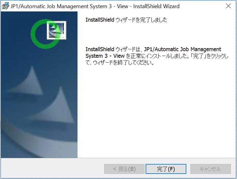 IT0025_(5-3)_13_SV1_ViewInstall_X