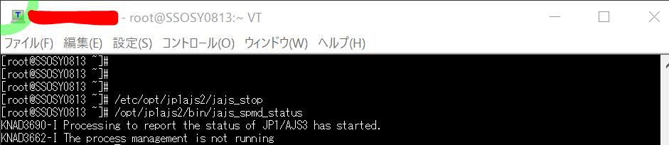 IT0025_(5-2)_1_SV1_BaseSetup_X