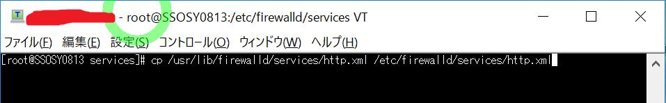 IT0025_(5-3)_18_SV1_ViewInstall_X