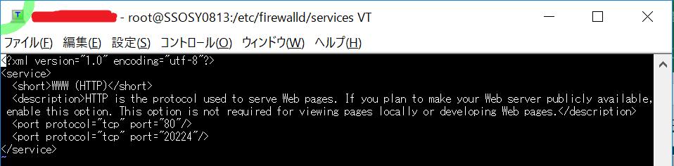 IT0025_(5-3)_20_SV1_ViewInstall_X