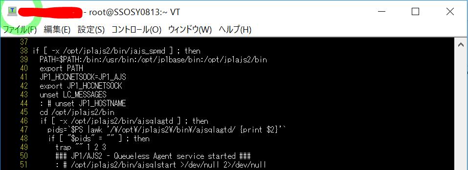 IT0025_(5-2)_5_SV1_BaseSetup_X
